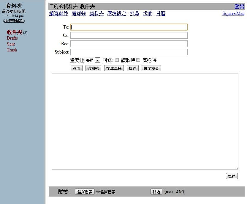 httpreg.qq.com_热门推荐 > 正文   ofunkmil regiteredemil mille