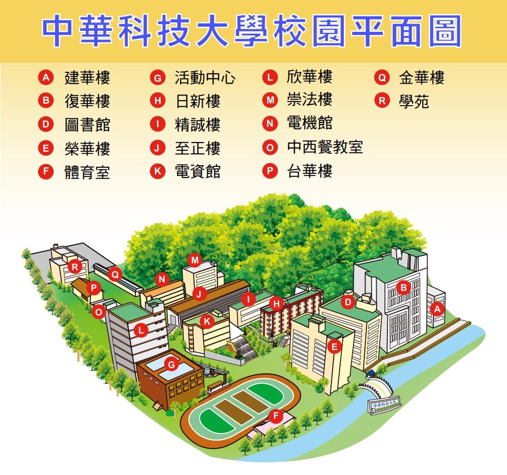 台北校區校園圖