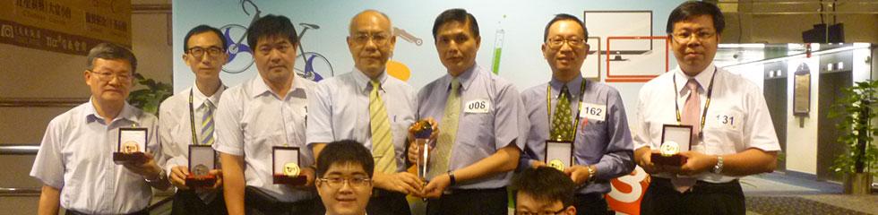 本校於「2013年台北國際發明展」榮獲1鉑金3金3銀1銅